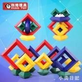 創意魯班塔魔塔金字塔積木玩具3-6周歲幼兒園兒童玩具 js13442『小美日記』