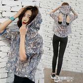 新款韓國瑜伽服女專業運動套裝寬鬆跑步健身房速乾衣性感    凱斯盾數位3C