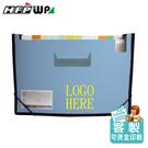 【客製化】 HFPWP12層風琴夾可展開站立+名片袋+車邊 版片加厚 PP F41295-SN-BR