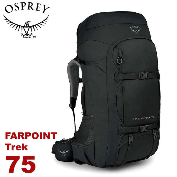 【OSPREY 美國 Farpoint Trek 75 旅行背包《黑》75L】雙肩背包/後背包/行李箱/登山/自助旅遊