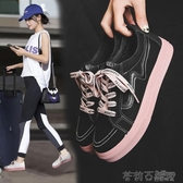 帆布鞋 2019春季新款帆布女鞋韓版百搭學生黑色布鞋夏季休閒潮鞋小白板鞋 茱莉亞
