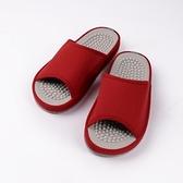 日本設計素面按摩拖鞋 -紅M