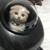 寵物外出包 寵物背包外出便攜艙貓籠子書包貓咪雙肩包太空包狗包貓袋jy【快速出貨八折下殺】