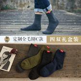 襪子男士中筒襪保暖秋冬季加厚毛巾底襪子男防臭純棉長筒男襪