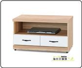 {{ 海中天休閒傢俱廣場 }} F-08 摩登時尚 客廳系列 282-810 原切橡木浮雕雙色3尺電視櫃