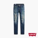 Levis 男款 上寬下窄 502Taper牛仔褲 / 精工作舊刷白工藝 / 彈性布料