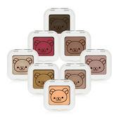 韓國 Apieu╳Rilakkuma 拉拉熊單色亮面眼影 1.9g 多色可選 ◆86小舖◆