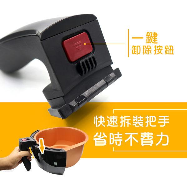 飛樂氣炸鍋-配件-氣炸鍋手把