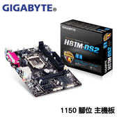 Gigabyte 技嘉 GA-H81M-DS2  主機板
