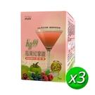【肯寶】KB99莓果紅拿鐵(24g/7包入) x3盒_防彈飲食