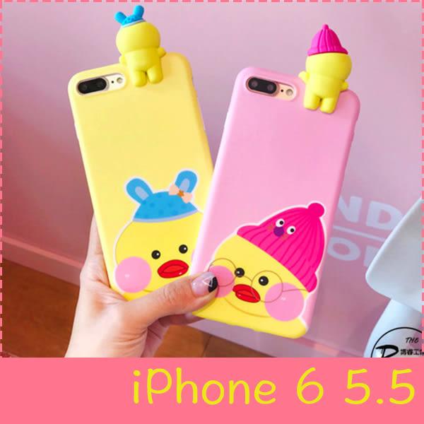 【萌萌噠】iPhone 6/6S Plus (5.5吋) 可愛立體趴趴系列 卡通玻尿酸鴨保護殼 全包矽膠軟殼 手機殼