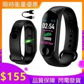 M3智慧手環0.96彩屏運動手環防水手錶 男生手環腕錶女生藍牙腕錶小米3同款兒童手錶【現貨免運】