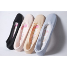 冰絲棉無痕船型襪矽膠腳底防滑隱形襪(12雙)