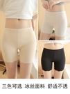 2條裝冰絲打底褲內穿大碼保險褲薄款無痕安全褲防走光女夏季短褲 快速出貨
