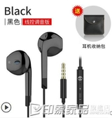 耳機入耳式有線適用華為type-c/p20/p30pro/p10plus手機nova3/2s 印象家品