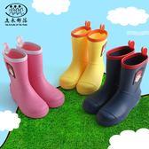 雨鞋男童女童幼兒園雨靴小學生孩子防滑水鞋套鞋  居家物語