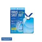 【買一送一】TOAMIT隨身淨化殺菌袋 ...