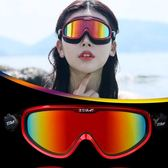 游泳面鏡 高清防水防霧泳鏡女士大框電鍍游泳眼鏡男專業成人游泳鏡少年裝備 野外之家