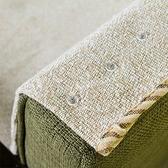 防跑釘 扭扭釘 沙發釘 無痕釘 沙發套 床單 防滑 沙發布扣 螺旋 沙發墊固定器(20入)【P143】慢思行