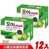 【12入超值組】韓國 MKH無窮花-小黃瓜保濕美肌皂 100g