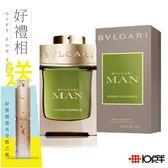 BVLGARI 寶格麗 城市森林男性淡香精 100ml (贈 質感隨身香水空瓶)   *10點半美妝館*