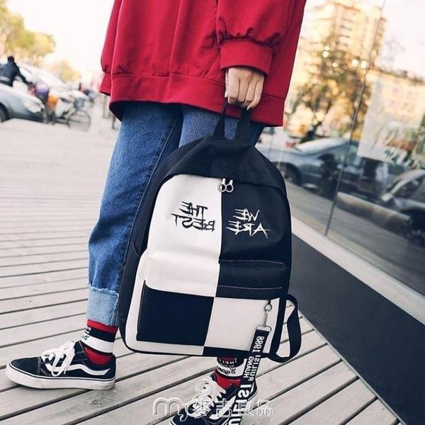 後背包新款韓版時尚撞色拼接休閒帆布雙肩包男女通用中學生書包後背包麥吉良品