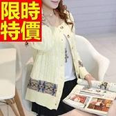 長版針織外套 -修身質感率性淑女風超人氣品味女毛衣外套3色59v42[巴黎精品]