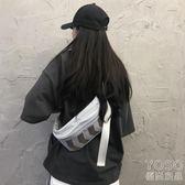 腰包 百搭小包包質感斜挎腰包女潮時尚休閑胸包新款嘻哈包  『優尚良品』