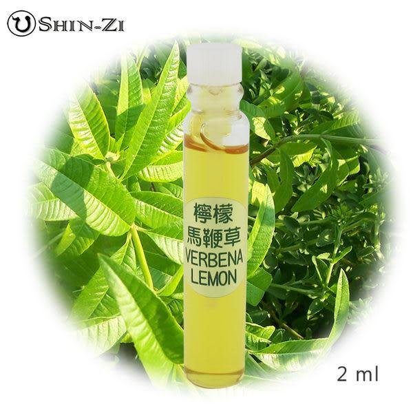2ml法國進口100%證明檸檬馬鞭草(VERBENA LEMON) 純精油