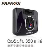 PAPAGO! GoSafe350mini 行車記錄器 (交通)