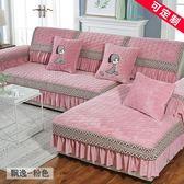 沙發坐墊 冬季簡約現代四季通用型歐式坐沙發套全包萬能罩蓋巾BL 年貨慶典 限時鉅惠