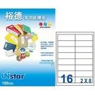 《享亮商城》US4672-20 多功能標籤(15) Uuistat(20張/包)