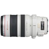 24期零利率 Canon EF 28-300mm f/3.5-5.6L IS USM 望遠變焦鏡 公司貨