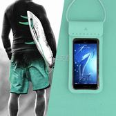 防水袋 曼哥夫手機潛水套觸屏防水套游泳水下拍照蘋果華為VIVO通用 俏女孩
