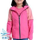 UV100 防曬 抗UV-涼感透氣反光連帽外套-童