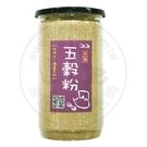無糖養生五穀粉(320g/罐)–波比...