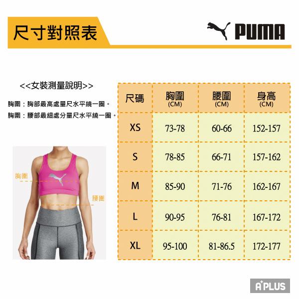 PUMA 女  流行系列NO.1 LOGO短袖T恤(F)  圓領T(短)   - 59551451