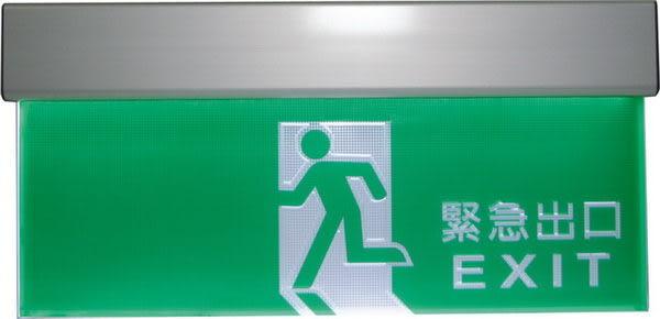 ﹝ 漢 視 消 防﹞消燈型 中型LED型出口燈.指示燈.方向燈.避難燈SH-163CSE(維修保固兩年)