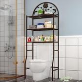 浴室衛生間多功能馬桶架置物架廁所整理架落地洗衣機架層架 【快速出貨】
