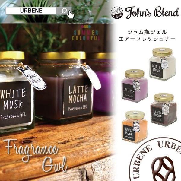 日本 John''s Blend 室內居家香氛膏 135g-DL