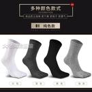 五指襪秋冬季五指襪男純棉厚款中筒吸汗防臭五指襪男士全棉運動分腳趾襪 快速出貨
