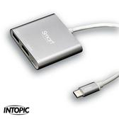 [富廉網] 【INTOPIC】USB3.0 Type-C三合一轉接器 HBC-360