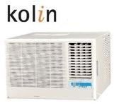 «送基本安裝/0利率»KOLIN歌林 4坪 定頻 窗型冷氣 KD-28206(右吹)【南霸天電器百貨】