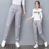 棉麻哈倫褲女夏季2021新款韓版寬鬆休閒褲百搭顯瘦亞麻長褲直通褲