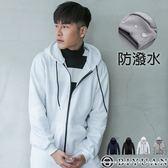 防潑水機能連帽外套【SP6523】OBIYUAN內保暖刷毛外套共4色