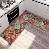 廚房長條地墊防滑防油臥室門墊進門墊子浴室腳墊床邊地毯 YTL