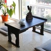 日式可折疊燒桐木飄窗桌炕桌矮桌國學桌地臺桌榻榻米茶幾床上桌