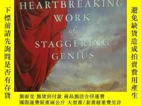 二手書博民逛書店戴夫·艾格斯:一個驚人天才的傷心之作罕見A Heartbreak