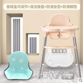 兒童小椅子靠背嬰兒餐椅吃飯小孩可折疊寶寶餐桌椅bb凳子家用CY『小淇嚴選』