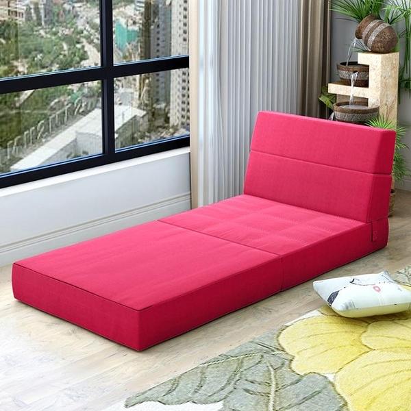 摺疊床 簡易摺疊墊午睡床辦公室單人午休床榻榻米懶人沙發瑜伽墊學生睡墊AQ 有緣生活館